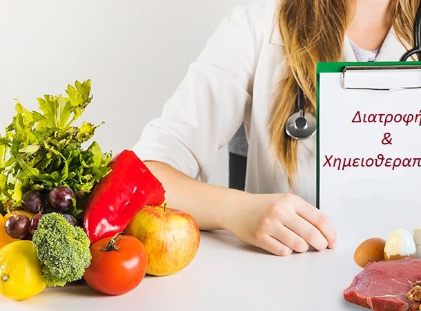 Best-Diet-for-Cancer-Patients
